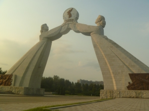 The pretty reunification monument.