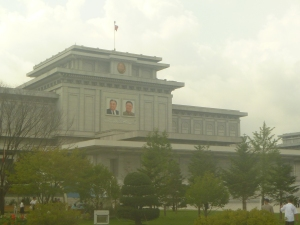 The Maosoleum